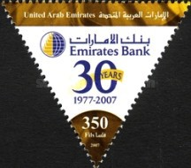 [The 30th Anniversary of the Emirates Bank, type AGJ1]