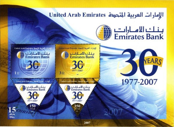 [The 30th Anniversary of the Emirates Bank, type AGK]