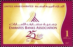 [The 25th Anniversary of the Emirates Bank Association, type AGL]