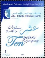 [The 10th Anniversary of the Dhabi Islamic Bank, type AGM]
