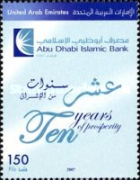 [The 10th Anniversary of the Dhabi Islamic Bank, type AGM1]