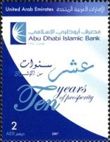 [The 10th Anniversary of the Dhabi Islamic Bank, type AGM2]