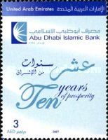 [The 10th Anniversary of the Dhabi Islamic Bank, type AGM3]
