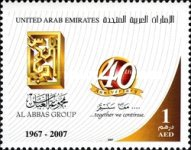 [The 40th Anniversary of the Al Abbas Group, type AGX]