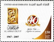 [The 40th Anniversary of the Al Abbas Group, type AGX1]