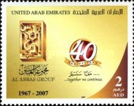 [The 40th Anniversary of the Al Abbas Group, type AGX2]