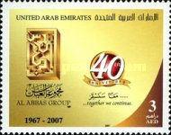 [The 40th Anniversary of the Al Abbas Group, type AGX3]