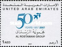 [The 50th Anniversary of the Al Tostamani Group, type AGY]