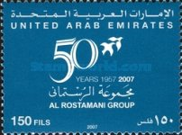 [The 50th Anniversary of the Al Tostamani Group, type AGY1]