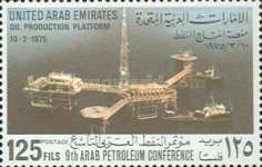 [The 9th Arab Oil Conference, type AH]