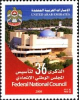 [The 36th Anniversary of the Federal National Council, type AHE]