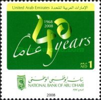 [The 40th Anniversary of the National Bank of Abu Dhabi, type AHF]