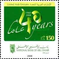 [The 40th Anniversary of the National Bank of Abu Dhabi, type AHF1]