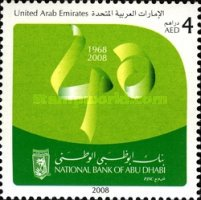 [The 40th Anniversary of the National Bank of Abu Dhabi, type AHG1]
