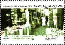 [Traditional Souqs, type AHP]