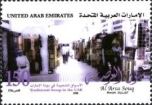 [Traditional Souqs, type AHQ]