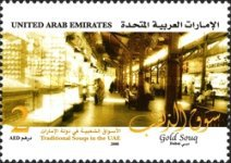[Traditional Souqs, type AHR]
