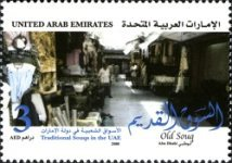 [Traditional Souqs, type AHS]