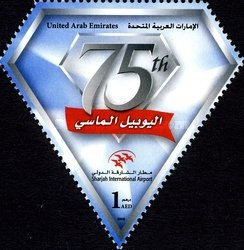[The 25th Anniversary of Sharjah Airport, type AHV]