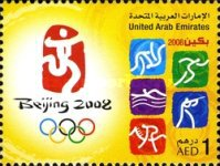 [Olympic Games - Beijing, China, type AHW]