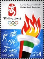 [Olympic Games - Beijing, China, type AHX]