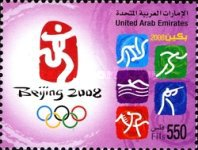[Olympic Games - Beijing, China, type AHZ]