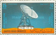 [Inauguration of Jabal Ali Satellite Earth Station, type AJ]
