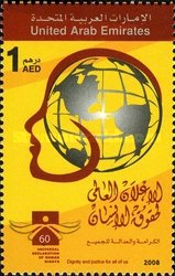 [The 60th Anniversary of the Universal Declration of Human Rights, type AJB]