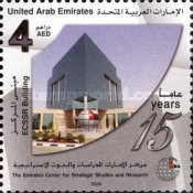 [The Emirates Centre for Strategic Studies and Research, type AJI]