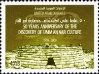 [The 50t Anniversary of the Discovery of the Umm-an-Nar Culture, type AJW]