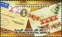 [The 100th Anniversary of the Postal Services, type AJY]