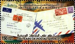 [The 100th Anniversary of the Postal Services, type AJZ]