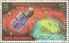[Inauguration of Jabal Ali Satellite Earth Station, type AK]