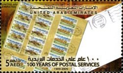 [The 100th Anniversary of the Postal Services, type AKB]