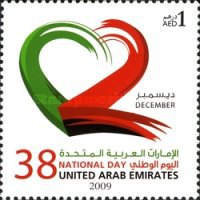 [The 38th National Day, type AKD]