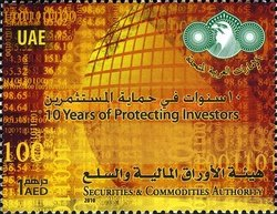 [The 10th Anniversary of the Securities and Commodities Authority, type AKG]
