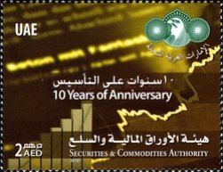 [The 10th Anniversary of the Securities and Commodities Authority, type AKH]