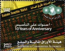 [The 10th Anniversary of the Securities and Commodities Authority, type AKI]