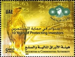 [The 10th Anniversary of the Securities and Commodities Authority, type AKJ]