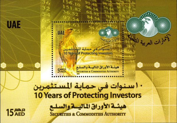 [The 10th Anniversary of the Securities and Commodities Authority, type AKK]
