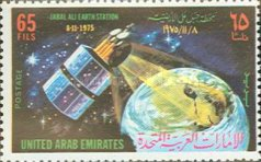 [Inauguration of Jabal Ali Satellite Earth Station, type AL]