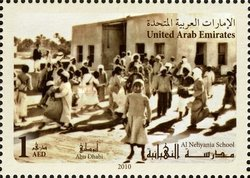 [Old Schools in the United Arab Emirates, type ALD]