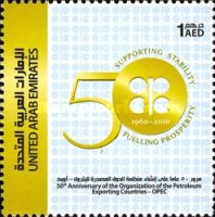 [The 50th Anniversary of OPEC, type ALH]