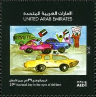 [Children's Drawings - The 39th National Day, type ALZ]