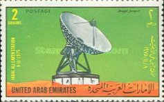 [Inauguration of Jabal Ali Satellite Earth Station, type AM]