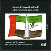 [Children's Drawings - The 39th National Day, type AMB]