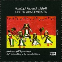 [Children's Drawings - The 39th National Day, type AMD]