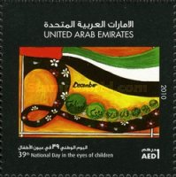 [Children's Drawings - The 39th National Day, type AME]