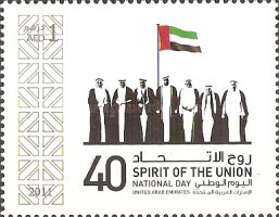 [The 40th Anniversary of the United Arab Emirates, type ANF]