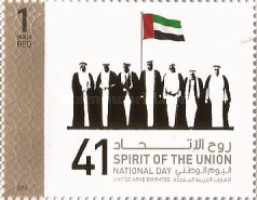 [The 41st Anniversary of the United Arab Emirates, type ANF1]